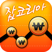 잡코리아 연봉통계 - 취업 면접 필수품 icon