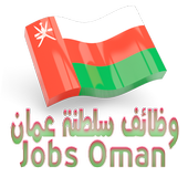 Job vacancies in Oman icon