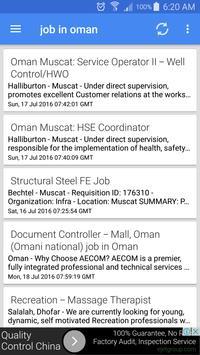 Job vacancies in Oman apk screenshot