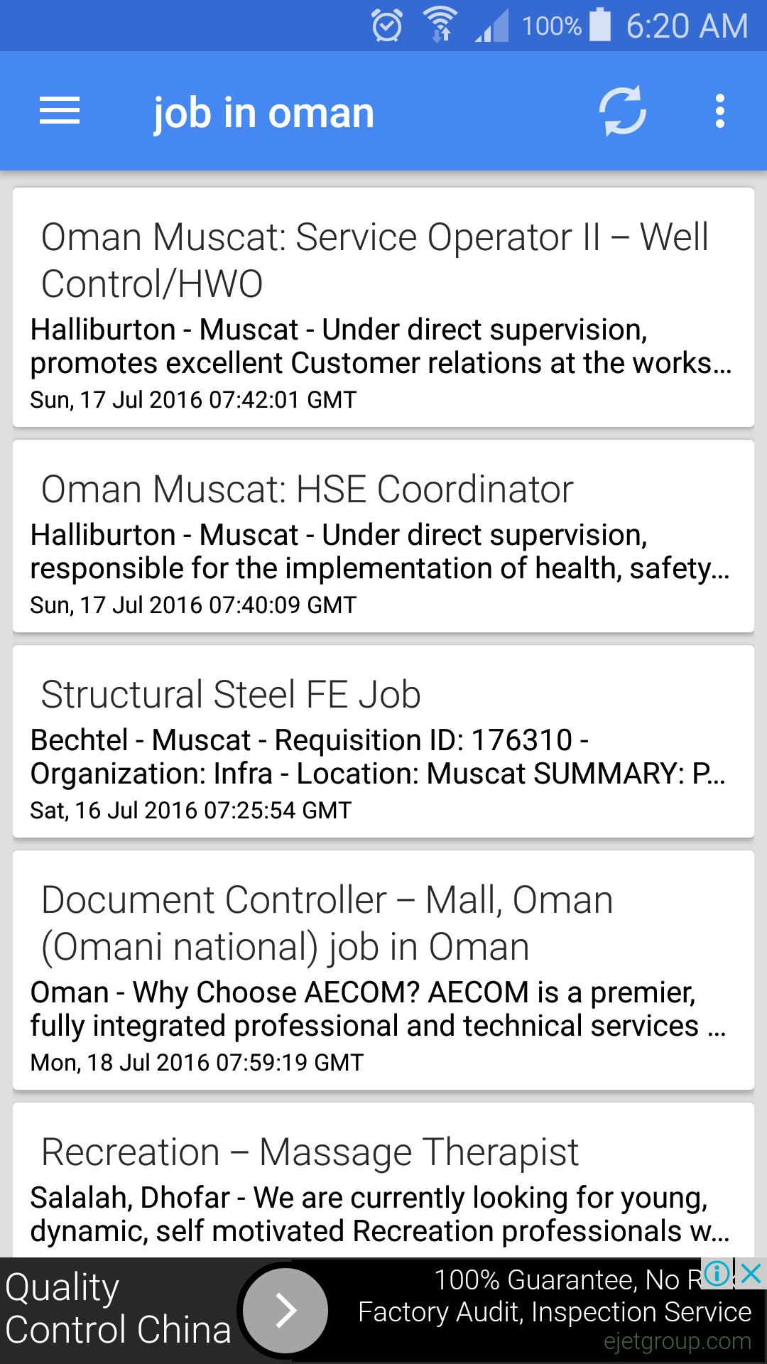 Job vacancies in Oman for Android - APK Download
