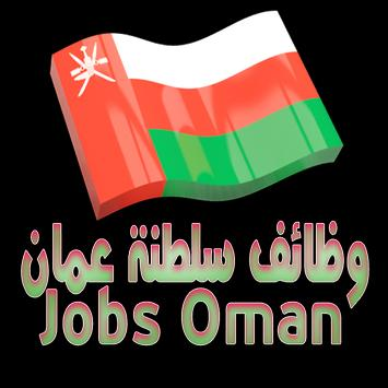 Job vacancies in Oman poster