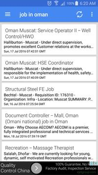 Job vacancies in Oman screenshot 10