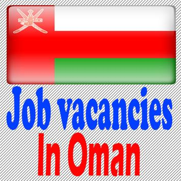 Job vacancies in Oman screenshot 1