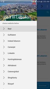 Job Vacancies In Lebanon screenshot 3