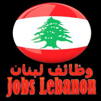 Job Vacancies In Lebanon poster