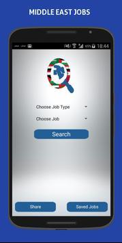 Middle East Jobs screenshot 1