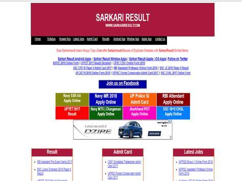 sarkari result poster