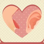 목소리로꼬시기 - 목소리채팅, 음성랜덤채팅, 음성톡 icon