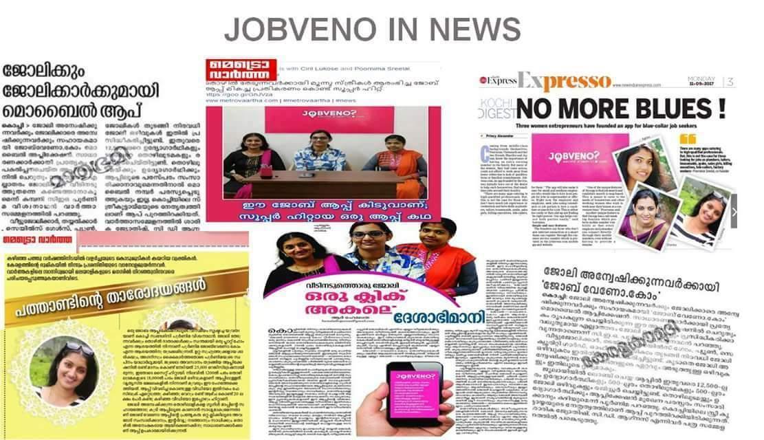 jobveno app download