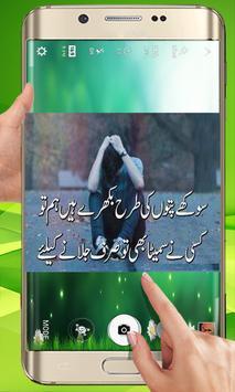 Mohsin Naqvi screenshot 4