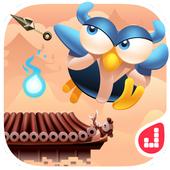 Pula Coruja - Owl vs Dragon icon
