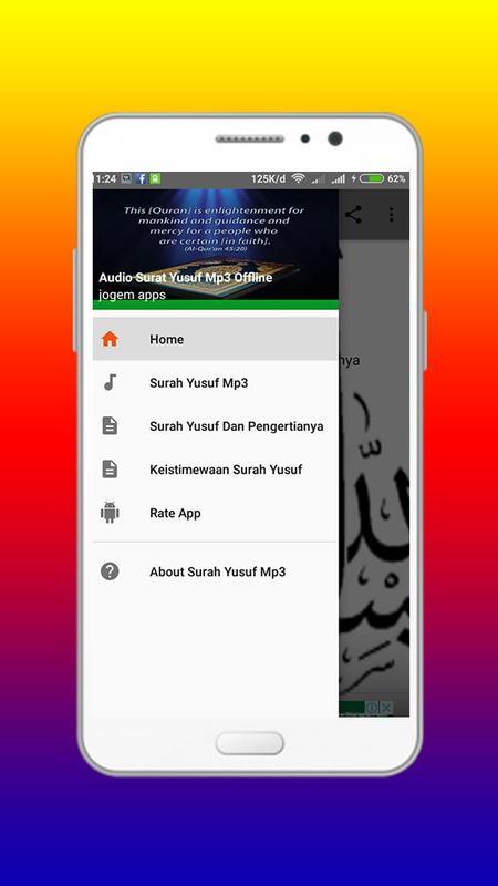 Download Surat Yusuf Untuk Ibu Hamil Mp3