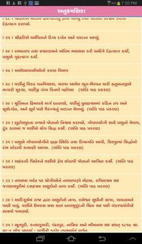 Bhakt Chintamani - Piplana screenshot 12