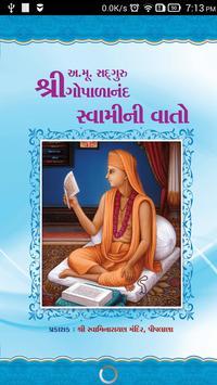 GopalanandSwaminiVaato-Piplana poster