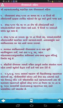 GopalanandSwaminiVaato-Piplana apk screenshot