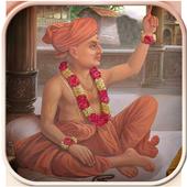 GunatitanandSwaminiVato-Piplan icon
