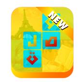 وصلة  اسالة ثقافية النسخة الجديدة 2018 icon