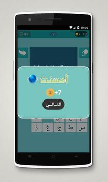 وصلة امارات العربية المتحدة apk screenshot
