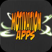 motivation e-book icon