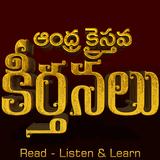 Andhra Kristhava Keerthanalu