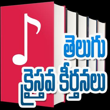 All Telugu Christian Songs For Android Apk Download