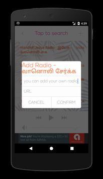 Tamil Christian Radio's screenshot 3