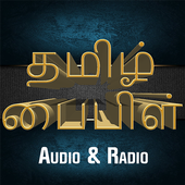 Tamil Audio Bible & Tamil Bible 2018 icon