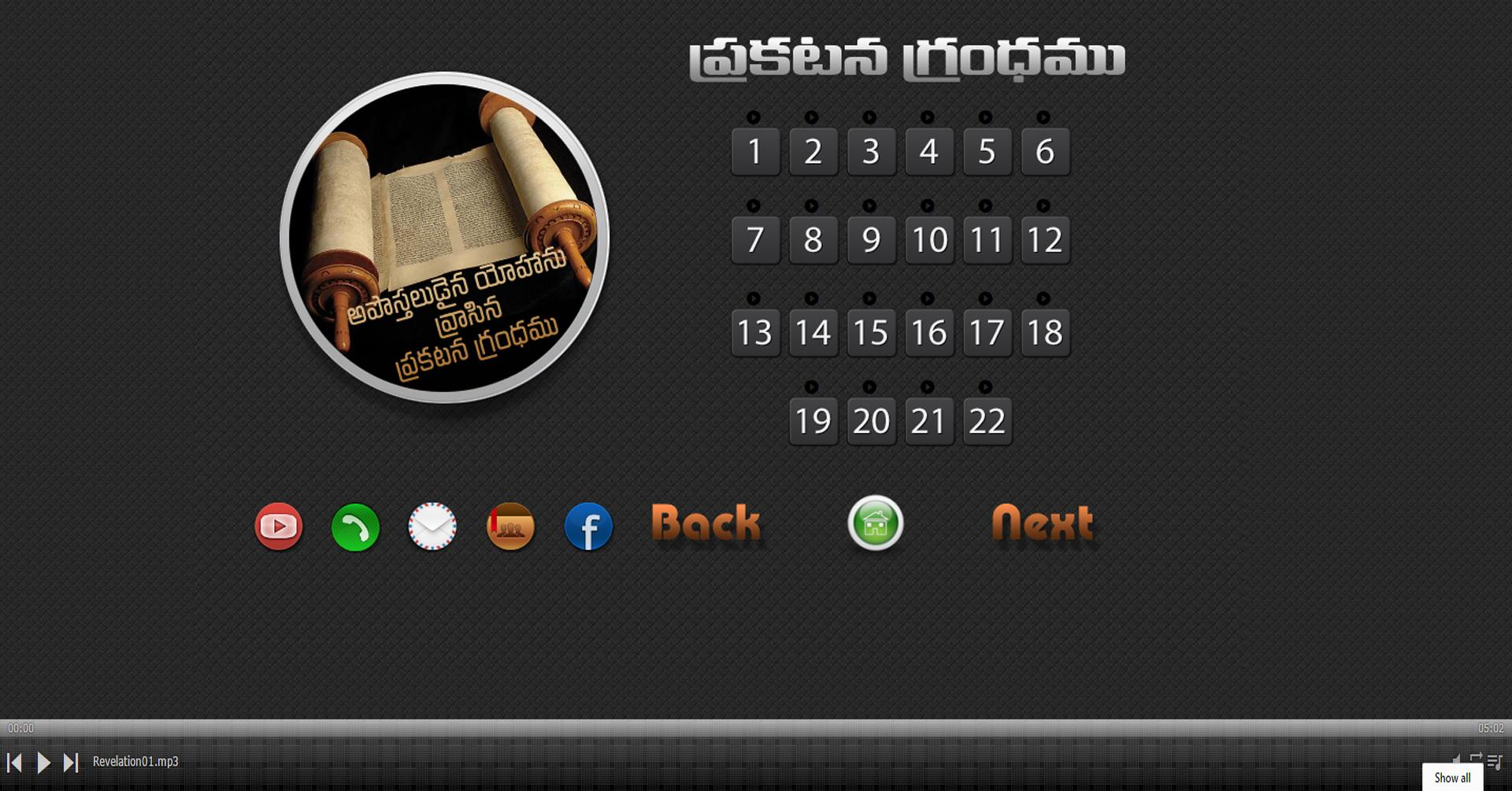 Telugu Audio Bible for Android - APK Download
