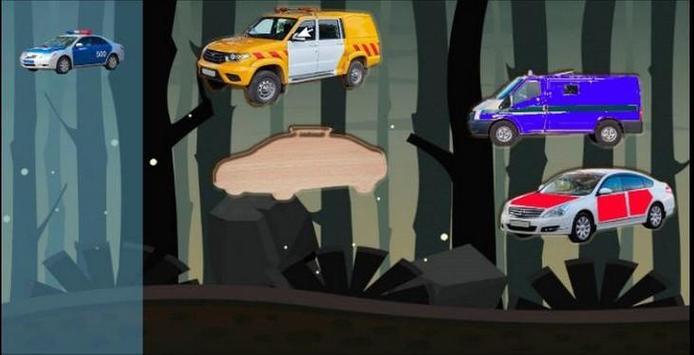 Puzzle Kids Cars 2 screenshot 4