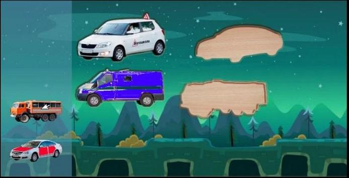 Puzzle Kids Cars 2 screenshot 5
