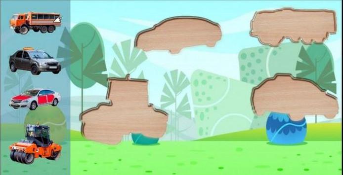 Puzzle Kids Cars 2 screenshot 6