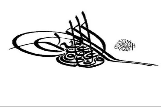 Calligraphy Arabic Collections screenshot 3