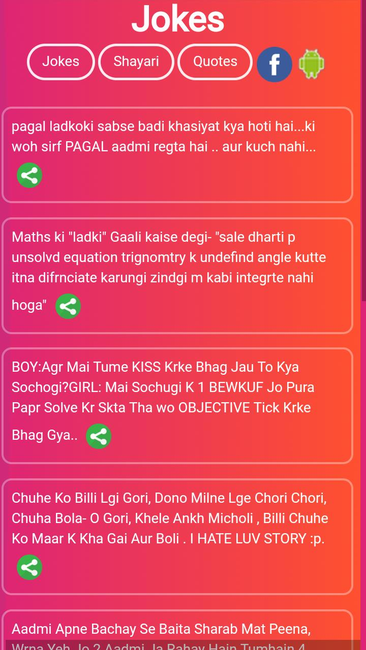 Jokes App in Hindi for Android - APK Download