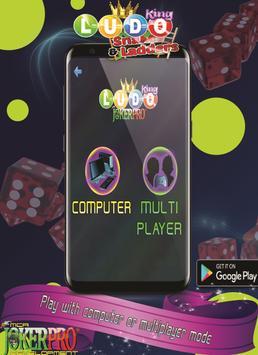 Ludo King JokerPro Snack Ladder JP screenshot 11