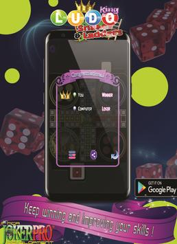 Ludo King JokerPro Snack Ladder JP screenshot 17