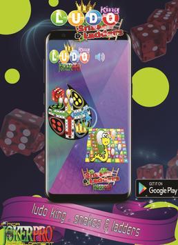 Ludo King JokerPro Snack Ladder JP screenshot 15