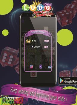 Ludo King JokerPro Snack Ladder JP screenshot 25