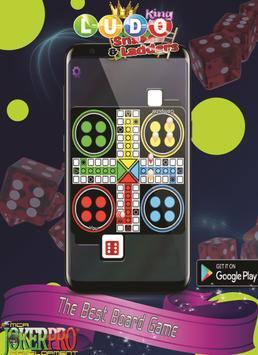 Ludo King JokerPro Snack Ladder JP screenshot 2