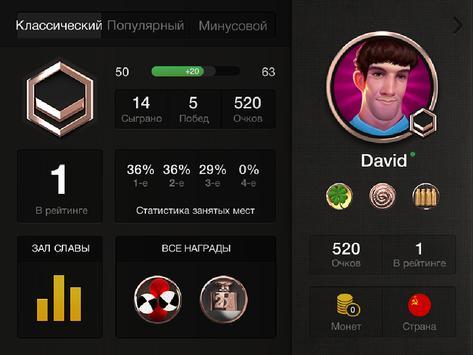 """""""Джокер"""" – карточная игра apk screenshot"""