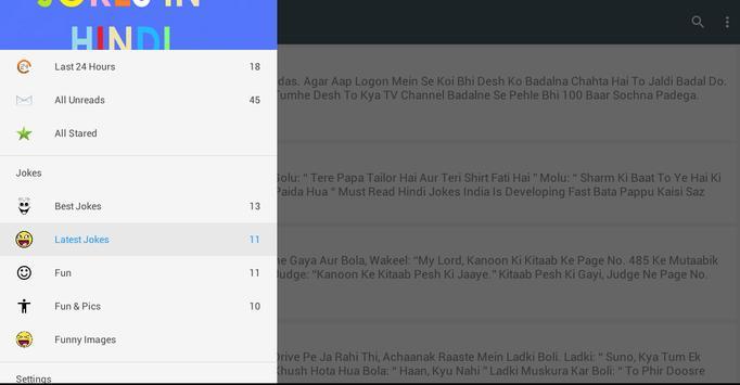 Jokes In Hindi screenshot 5