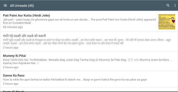 Jokes In Hindi screenshot 7