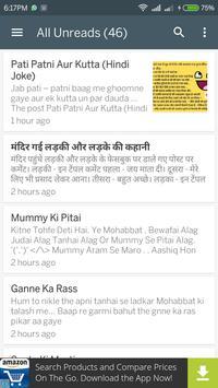 Jokes In Hindi screenshot 1