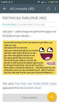 Jokes In Hindi screenshot 3