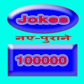 Jokes Chutkale icon