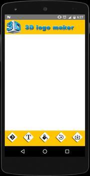3D Logo Maker screenshot 1