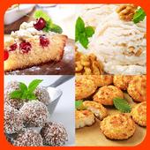 "حلويات مغربية ""بدون نت 2017"" icon"