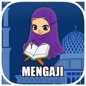 Aplikasi Belajar Mengaji icon