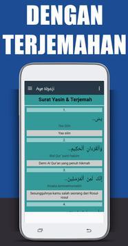 Aplikasi Belajar Mengaji screenshot 2