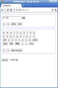 WebKeyboard apk screenshot