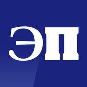 "Журнал ""Экология производства"" icon"